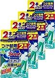 【まとめ買い】ブルーレットスタンピー 除菌効果プラス 詰め替え用 スーパーミントの香り 56g 約60日分×4個