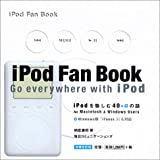 iPod Fan Book