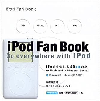 iPod Fan Book