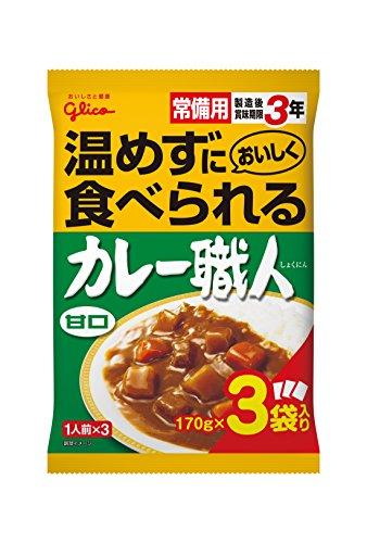 江崎グリコ 常備用カレー職人3食パック甘口 170g×3食