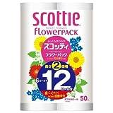 【ケース販売】 スコッティ フラワーパック 2倍巻き 6ロール ダブル 50m × 8個入