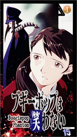 Phantom -PHANTOM THE ANIMATION-