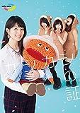 saku saku~カシカシの証~ [DVD]