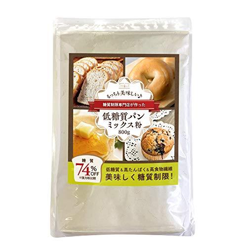 LOHAStyle (ロハスタイル) 低糖質パンミックス粉 800g [低GI 糖質カット]