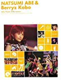 安倍なつみ+ベリーズ工房Hello!Project2005夏の歌謡ショー―05'セレクション!コレクション!