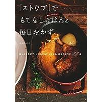 Amazon.co.jp: 井澤由美子: 本