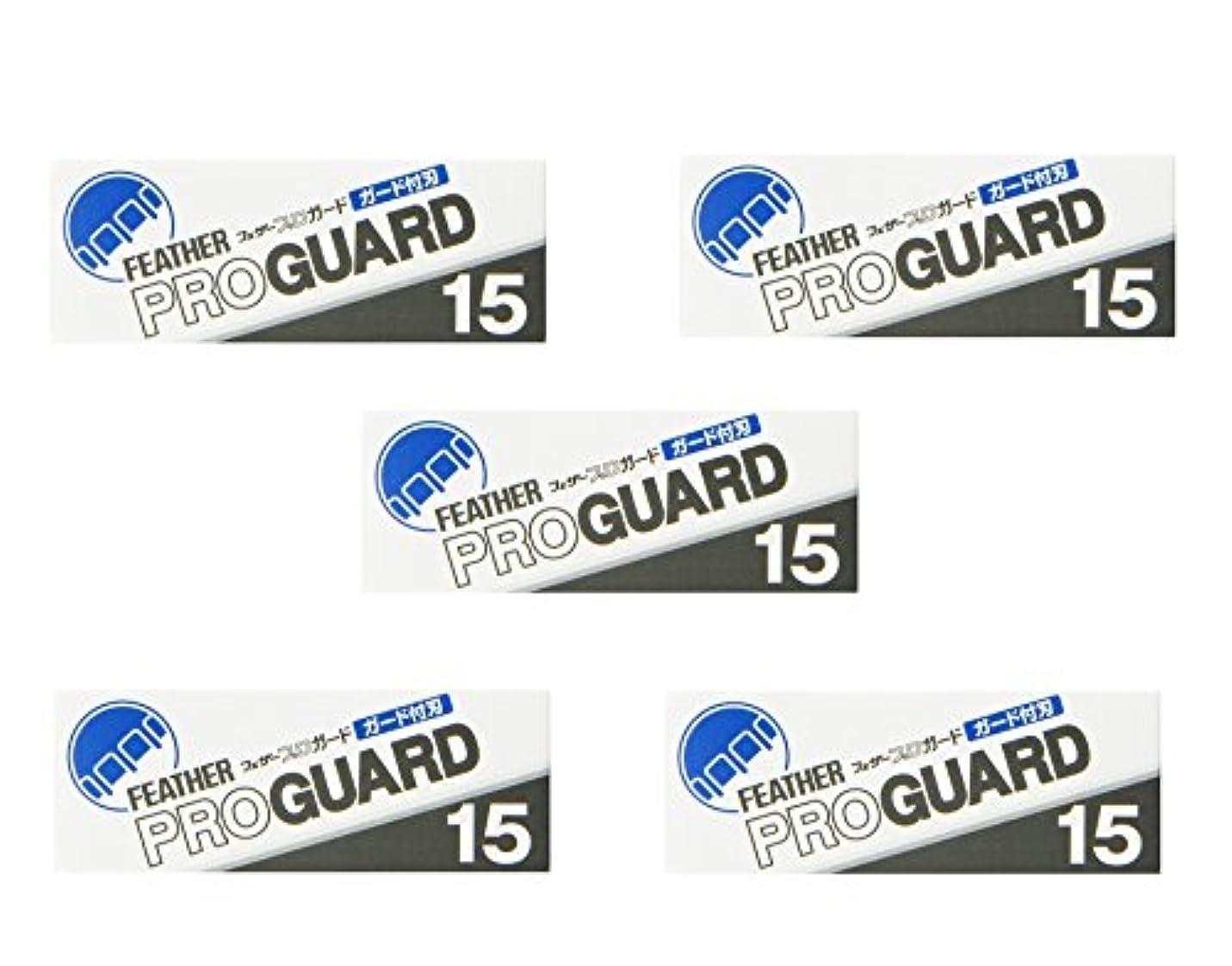 ますますイソギンチャク懐【5個セット】フェザープロガード 15枚入 PG-15