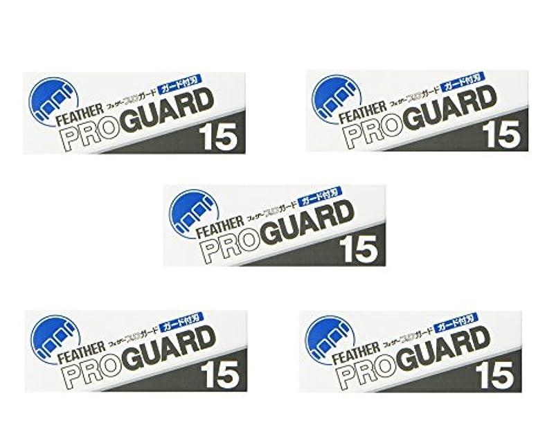 トランク地図代数【5個セット】フェザープロガード 15枚入 PG-15