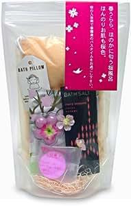 ビッグギフト 春うらら、桜風呂ギフト