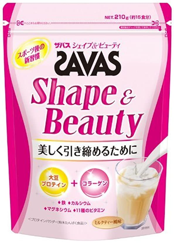 化粧エキスビュッフェ明治 ザバス シェイプ&ビューティ ミルクティー風味【15食分】 210g