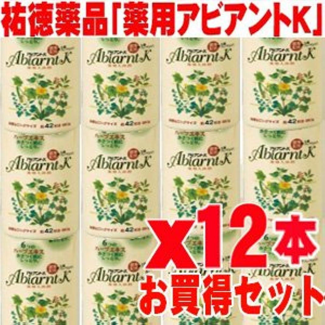一方、深い部分的にアビアントK 薬用入浴剤 850gx12本 (総合計10.2kg)4987235024123