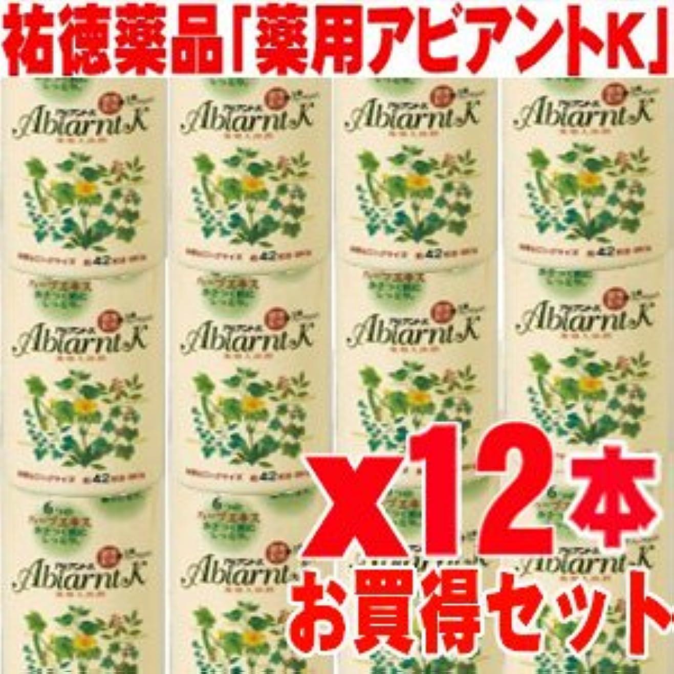 深める倫理ソフトウェアアビアントK 薬用入浴剤 850gx12本 (総合計10.2kg)4987235024123
