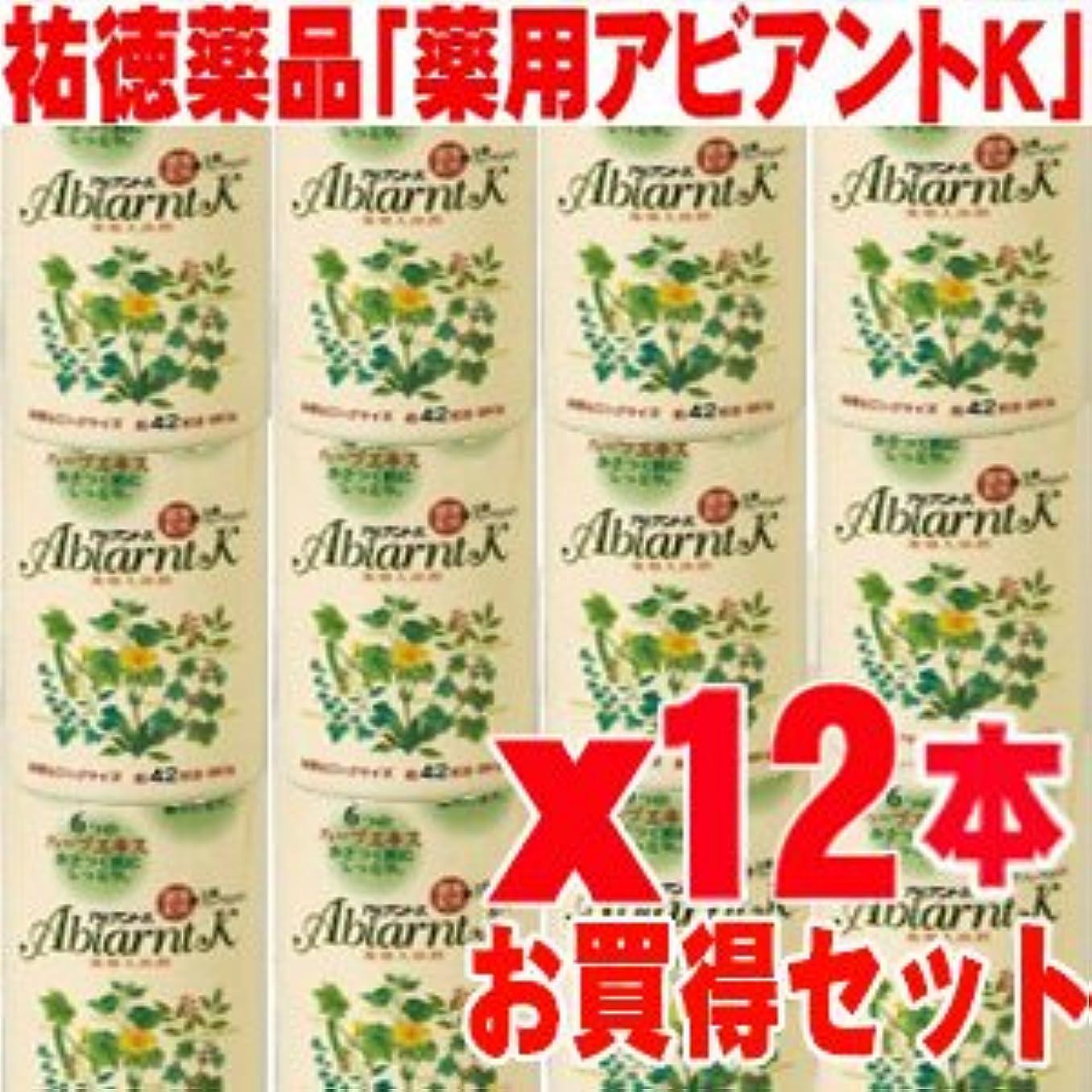 固める保険をかける目指すアビアントK 薬用入浴剤 850gx12本 (総合計10.2kg)4987235024123