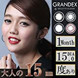 グランデックス by SEXYVISION DIA 15.0mm 1箱1枚 1ヵ月装用 度あり  (度数:-3.00, GR-03 ラグジュアリーブラウン)