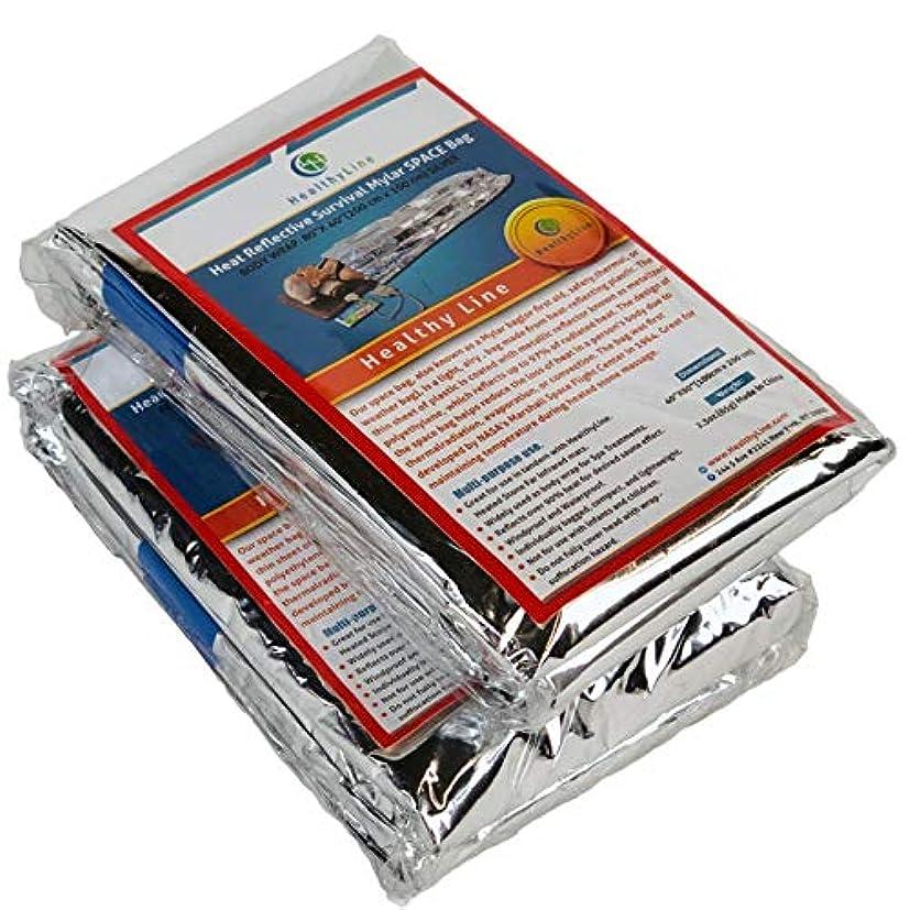 先駆者引き金リフレッシュHealthyLine - 緊急用マイラーサーマルスペーススリーピングバッグ (2個パック) デトックス&減量サウナ体験 遠赤外線セラピー 最大97%の体温を保持 シルバー 80インチ x 40インチ