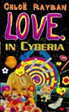 RAY-BAN Love In Cyberia (Red Fox young adult books)