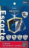 Kenko 液晶保護フィルム 液晶プロテクター Escorte Canon EOS-1DX Mark III/Mark II用 硬度9H 撥水・撥油コーティング バブルレス加工 日本製 KLPE-CEOS1DXM3