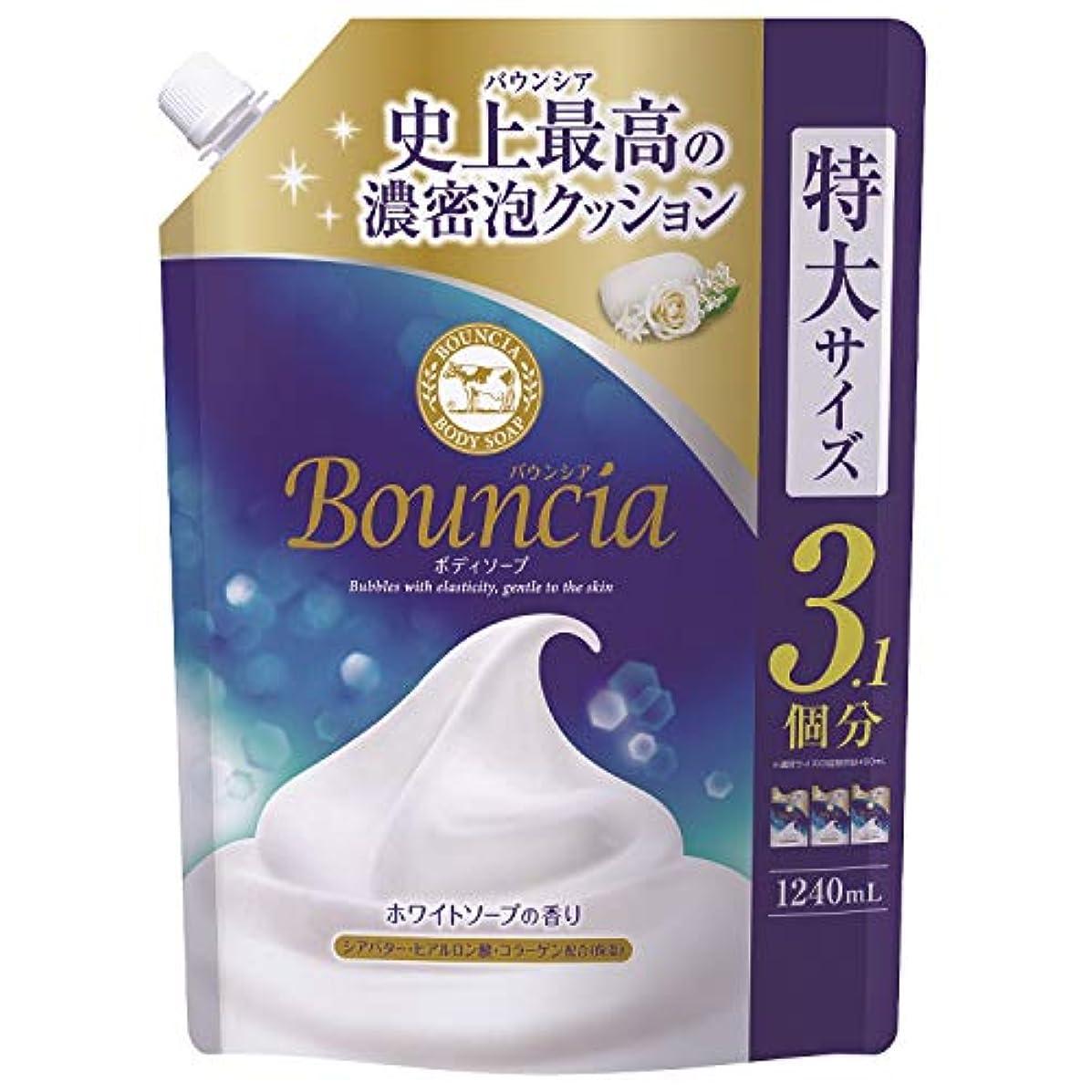 スチュワード喉頭赤ちゃん【大容量】バウンシアボディソープ 詰替用1240mL