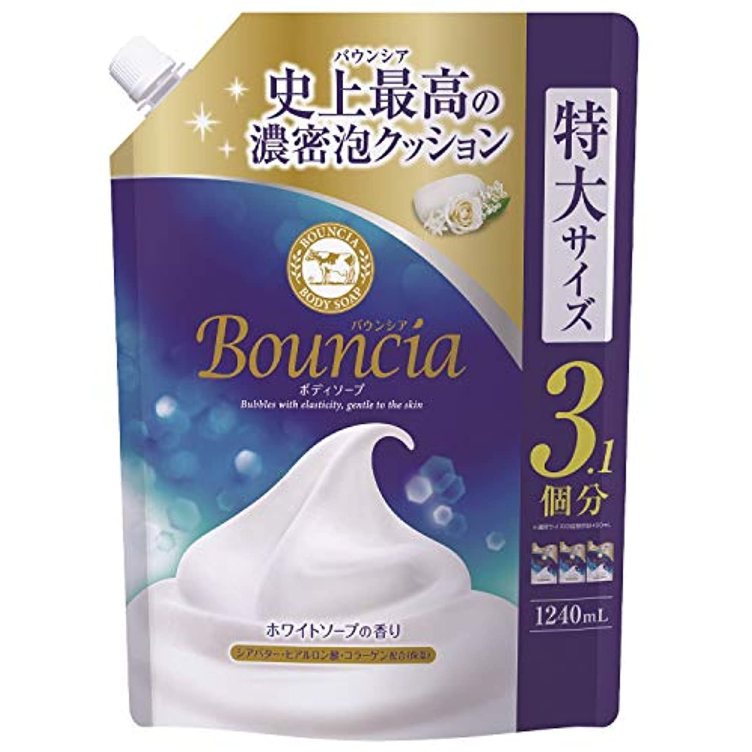 氏閃光くつろぎ【大容量】バウンシアボディソープ 詰替用1240mL