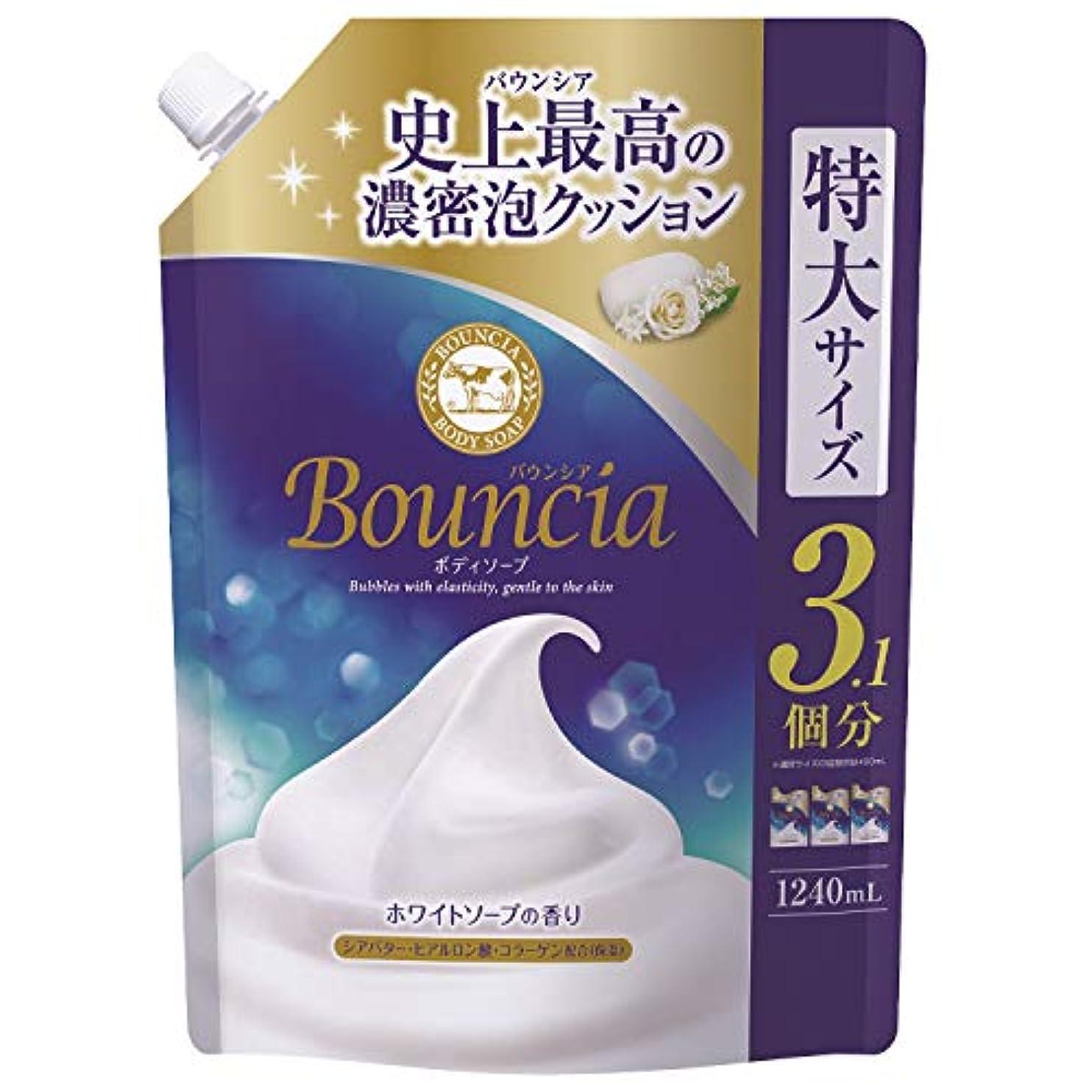 パトロール疫病ひらめき【大容量】バウンシアボディソープ 詰替用1240mL