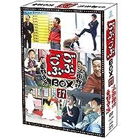 ごぶごぶ BOX11