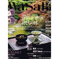 WaSaBi (和沙美) 2007年 09月号 [雑誌]