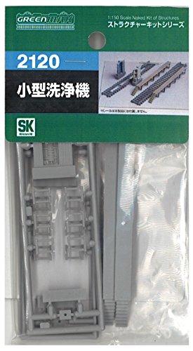 Nゲージ 2120 小型洗浄機 (未塗装キット)