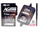 東京マルイ AC急速充電器 8.4V 電動ガン用 ニッケル水素バッテリー用 Ni-MH