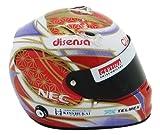 フジミ模型 1/20 グランプリシリーズSPOT-No.27ザウバーC31 スペインGP ヘルメット付