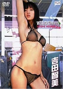 吉田智美 WILD Cherry [DVD]