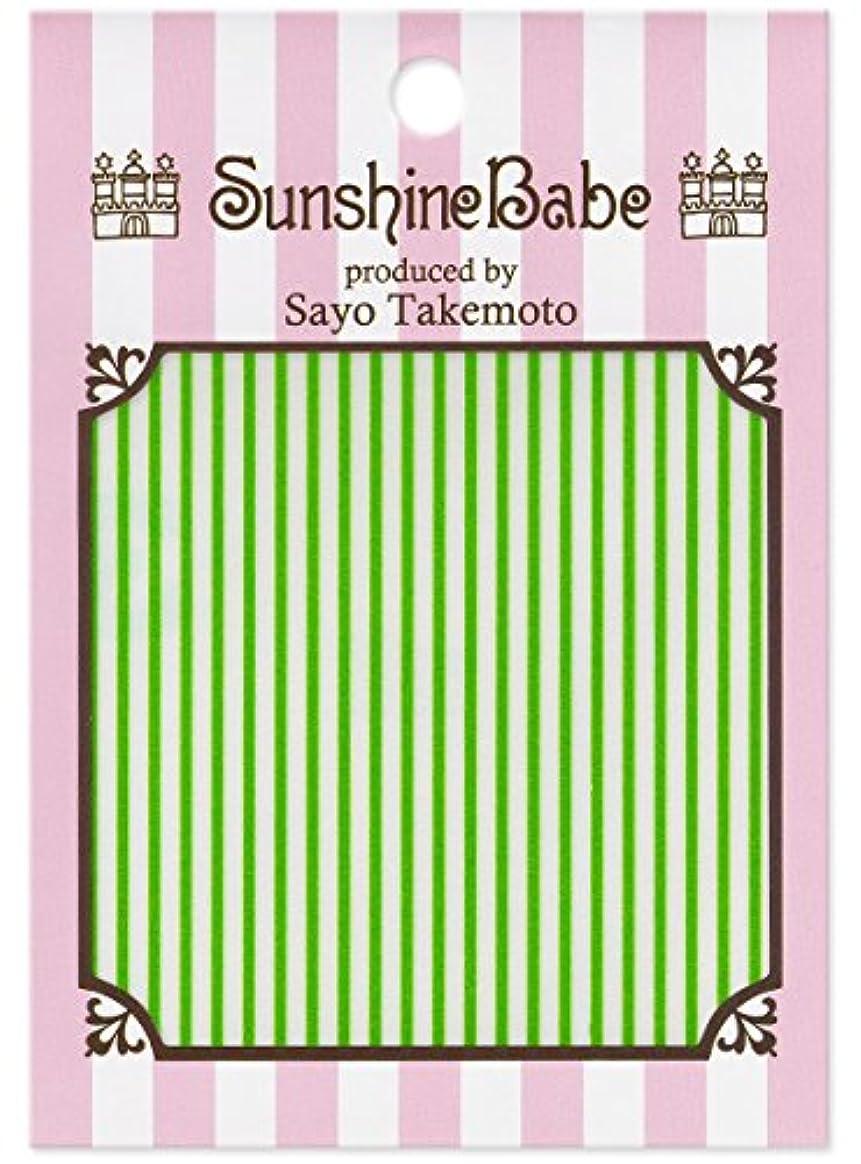 最初に分析ダイバーサンシャインベビー ジェルネイル 武本小夜のネイルシール Sayo Style ストライプ 1mm グリーン