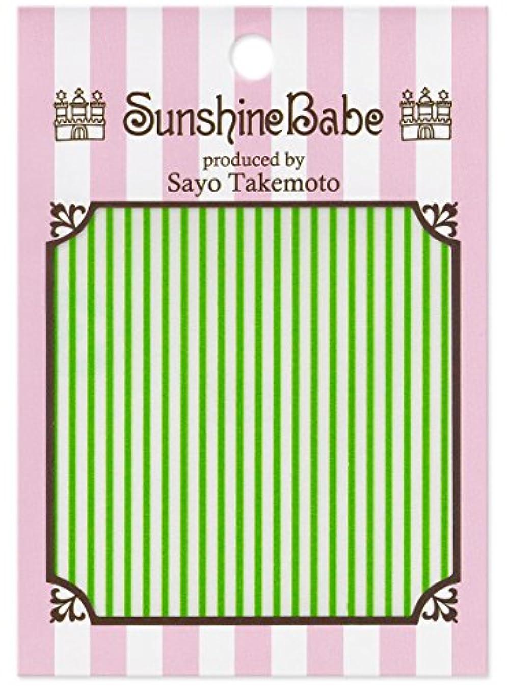 以降他の日ピアニストサンシャインベビー ジェルネイル 武本小夜のネイルシール Sayo Style ストライプ 1mm グリーン