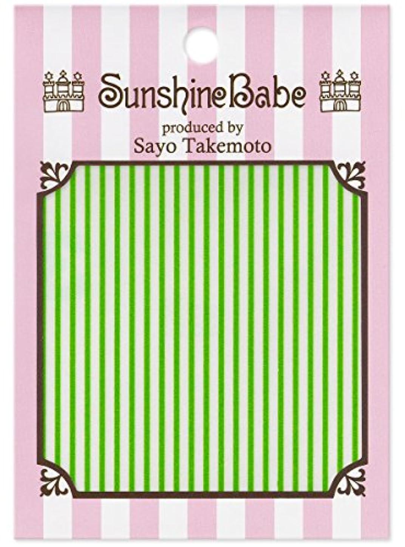 育成ささいなかなりサンシャインベビー ジェルネイル 武本小夜のネイルシール Sayo Style ストライプ 1mm グリーン