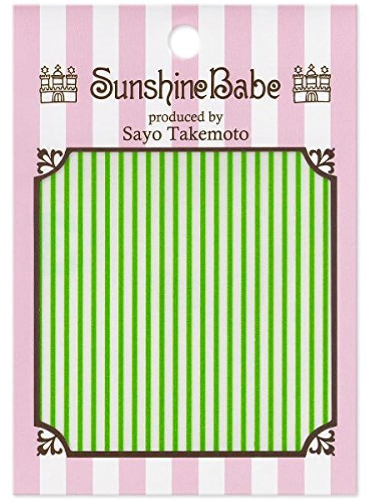 リンス飢饉乱暴なサンシャインベビー ジェルネイル 武本小夜のネイルシール Sayo Style ストライプ 1mm グリーン