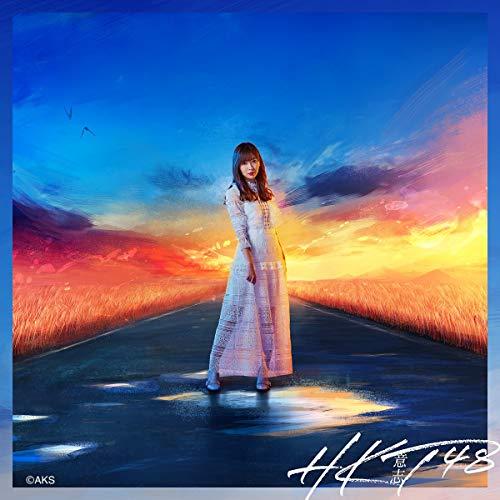 HKT48【意志】ティザー映像を徹底解説!どんな意志が込められているの?指原莉乃ラストシングルに注目の画像