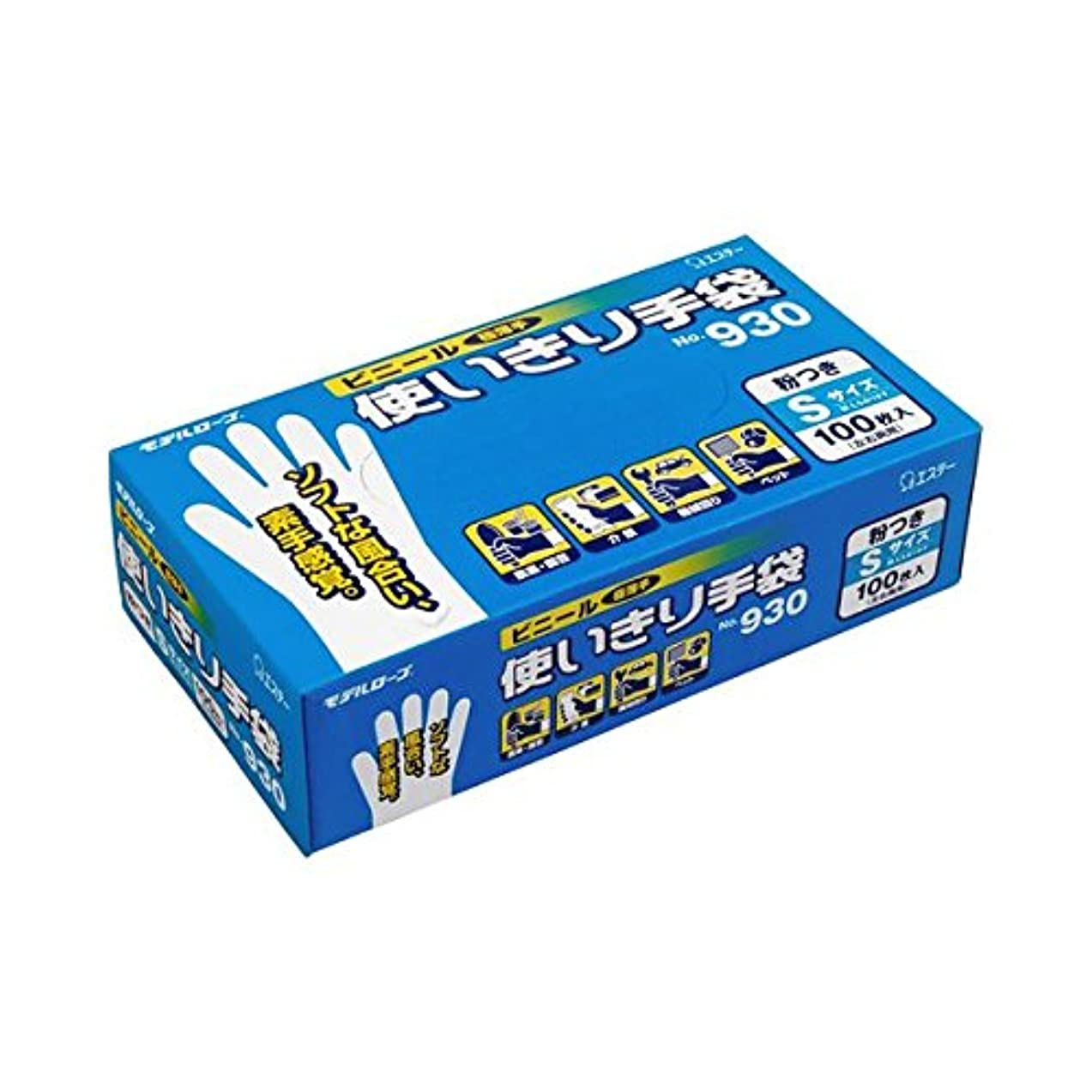 湿った非行スコットランド人エステー No.930 ビニール使いきり手袋(粉付) S 1箱(100枚) (×5セット)