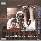 ムラヴィンスキー&レニングラード・フィル/リハーサル&コンサート「ロシア編」(9CD)