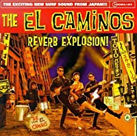 Reverb Explosion