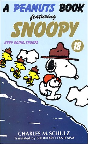 A peanuts book featuring Snoopy (18)の詳細を見る