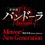 Meteor/New Generation