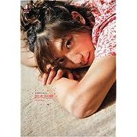 鈴木裕樹ファースト写真集 (プリンスシリーズD‐BOYSコレクション)