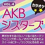 おいでシャンプー オリジナルアーティスト:乃木坂46(カラオ...