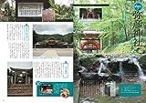 voice style vol.2 パワースポット 神社 画像