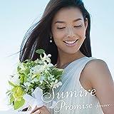 Promise ~forever~ (CD+DVD)