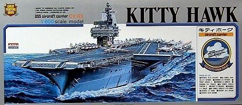 1/800 戦艦 空母 No.6 空母 キティホーク