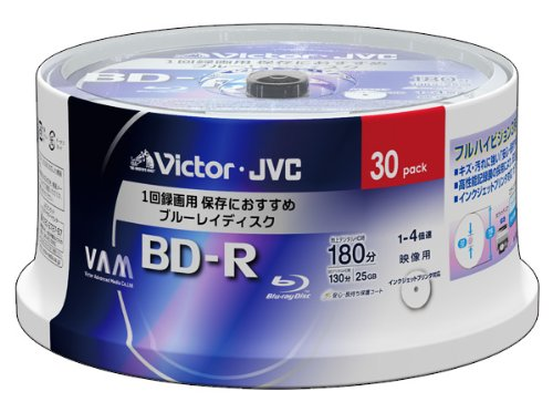 ビクター 映像用ブルーレイディスク 1回録画用 25GB 4倍速 保護コート(ハードコート) ワイドホワイトプリンタブル 30枚 BV-R130T30W