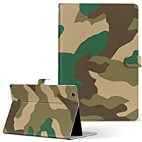HUAWEI MediaPad M3 Huawei ファーウェイ メディアパッド タブレット 手帳型 タブレットケース タブレットカバー カバー レザー ケース 手帳タイプ フリップ ダイアリー 二つ折り その他 迷彩 カモフラ 模様 m3-004426-tb