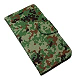 陸上自衛隊 三型迷彩 iphoneケース 手帳型 iphone6 / 6P スタンド機能 カードホルダー付 (iphone6対応)
