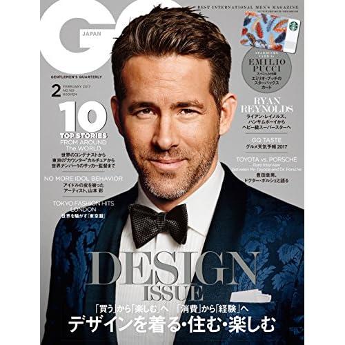 GQ JAPAN(ジーキュージャパン) 2017年 02 月号