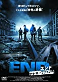 END アナザー ファイナル[DVD]